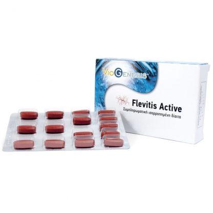 Flevitis Active 30 caps, Viogenesis