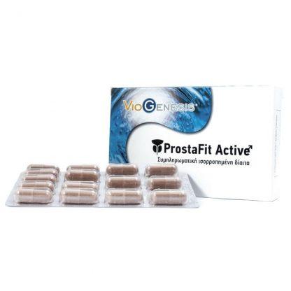 Prostafit Active 30 caps, Viogenesis