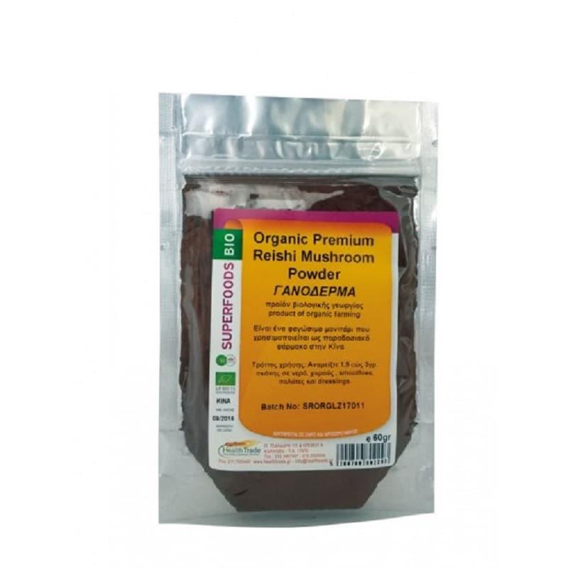 Βιολογικό reishi Mushroom (Γανόδερμα) σε σκόνη 60g, Health Trade
