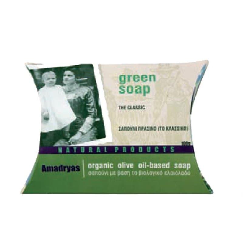 Χειροποίητο πράσινο σαπούνι 100gr, Βιοφρέσκο