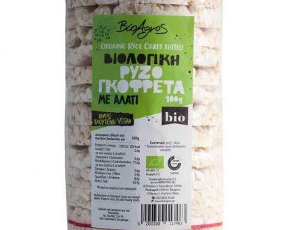 Βιολογική ρυζογκοφρέτα με αλάτι 100g, Βιοαγρός