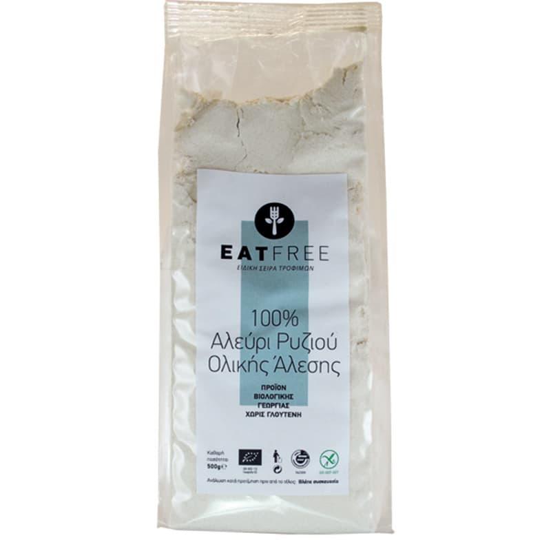 Eat Free βιολογικό αλεύρι ρυζιού ολικής 500g, Βιοαγρός