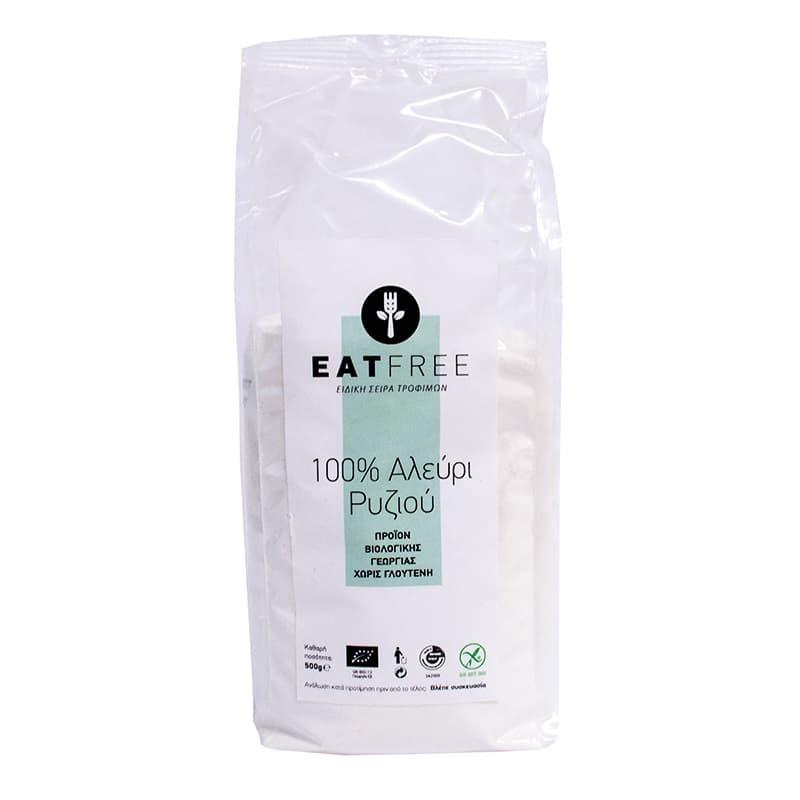 Eat Free βιολογικό αλεύρι ρυζιού 500g, Βιοαγρός