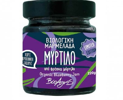 Βιολογική μαρμελάδα μύρτιλο χωρίς ζάχαρη 220g, Βιοαγρός